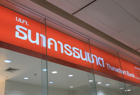 famous industries: Bangkok Thailand - April 22, 2015: Thanachart Bank, the 6th largest bank in Thailand