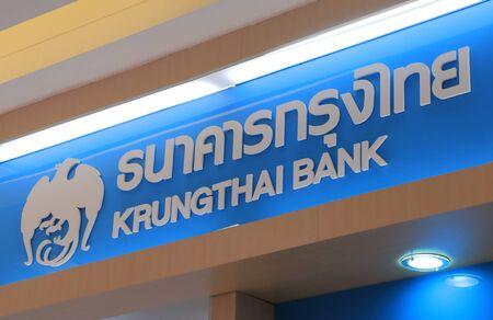 famous industries: Bangkok Thailand - April 22, 2015: Krungthai Bank in Thailand.