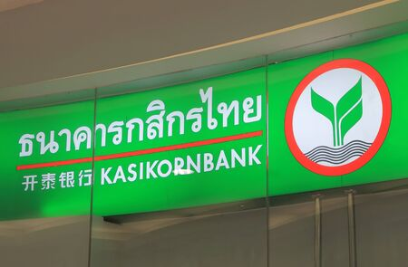 famous industries: Bangkok Thailand - April 22, 2015: Kasikorn Bank, 4th largest commercial bank in Thailand.