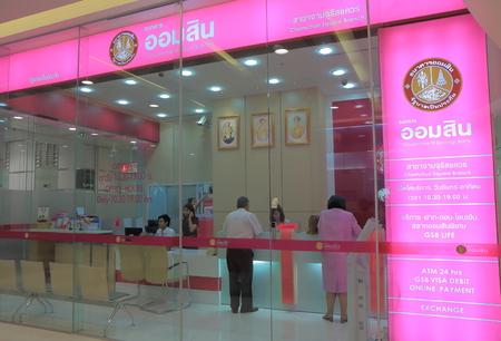 태국 방콕 - 2014 년 4 월 22 일 : 사람들이 방콕에있는 정부 절약 은행을 방문하십시오. 에디토리얼