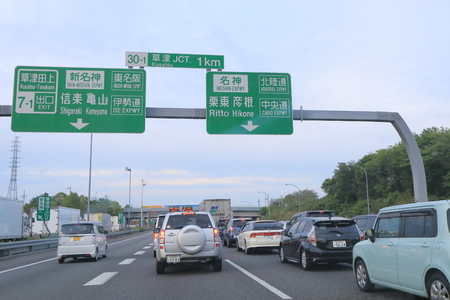inconvenient: Kyoto Japan - May 6, 2015: Traffic jam due to accident in Meishin highway in Japan.