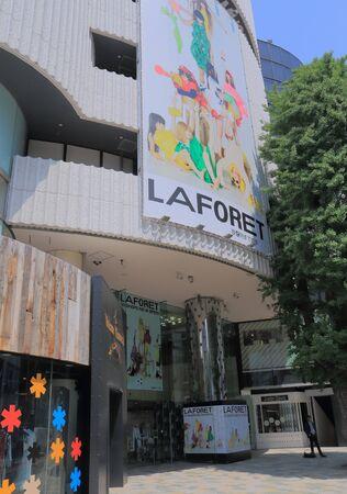 Tokyo Japan - May 8, 2015: Laforet shopping mall in Harajuku in Tokyo Japan.