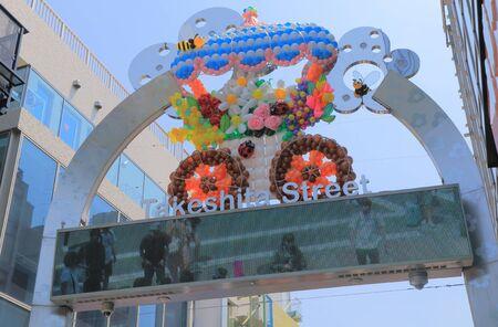 harajuku: Tokyo Japan - May 8, 2015: Takeshita street gate in Harajuku in Tokyo Japan. Editorial