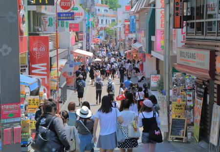 harajuku: Tokyo Japan - May 8, 2015: People visit Takeshita street in Harajuku in Tokyo Japan. Editorial
