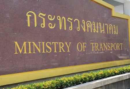 ministry: Bangkok Thailand - April 21, 2015: Ministry of Transport in Bangkok.