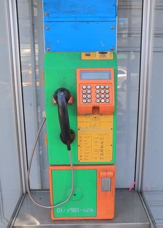 talk big: Bangkok Thailand - April 21, 2015: TOT public pay phone in Bangkok.