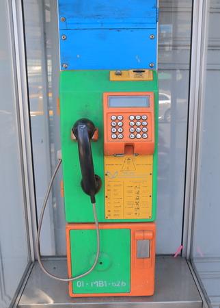 pay phone: Bangkok Thailand - April 21, 2015: TOT public pay phone in Bangkok.