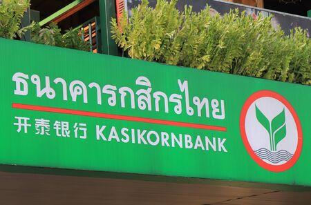 famous industries: Bangkok Thailand - April 21, 2015: Kasikorn Bank Thailand, 4th largest bank in Thailand.