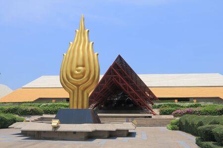 sirikit: Bangkok Thailand - April 22, 2015: Queen Sirikit Convention Centre in Bangkok.