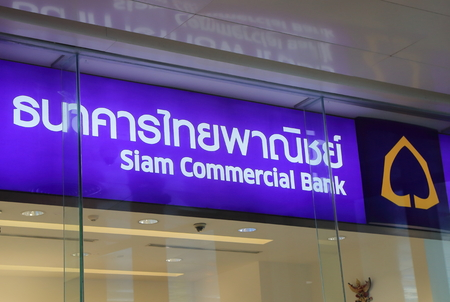 famous industries: Bangkok Thailand - April 22, 2015: Siam Commercial Bank, the first bank of Thailand opened in 1904.