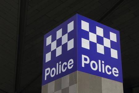 seguridad en el trabajo: Melbourne, Australia - el 22 de de agosto de, 2015: Australia Muestra de la estaci�n de polic�a.