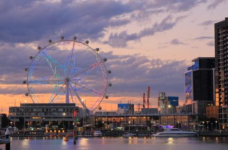 docklands: Melbourne Docklands sunset cityscape Stock Photo