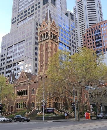 uniting: Melbourne Australia - September 19, 2015:Historical St Michaels Uniting Church in Melbourne Australia Editorial