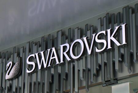 swarovski: Melbourne Australia - September 12, 2015: Swarovski fashion brand. Editorial