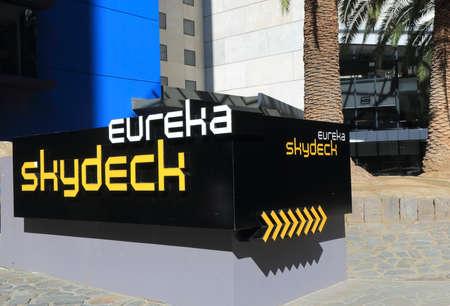 eureka: Melbourne Australia - September 26, 2015: Popular tourist attraction, Eureka Tower Skydeck entrance in Melbourne.