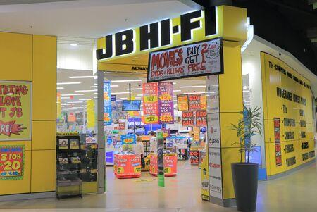 hifi: Melbourne Australia - September 26, 2015: People visit JB HI-FI Electrical appliances shop in Melbourne.