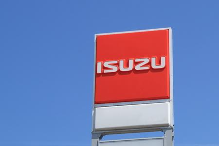 famous industries: Kanazawa Japan - 6 June, 2014: ISUZU Japanese car manufacturer.