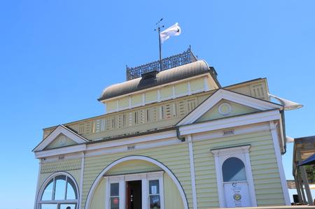 st kilda: Melbourne Australia - December 29, 2015: Iconic St Kilda pier restaurant in Melbourne.