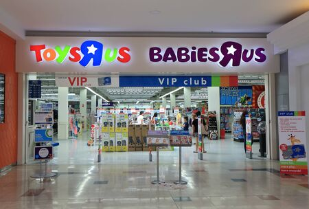 january 1: Melbourne Australia - January 1, 2016: Toysrus retail store in Melbourne.