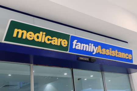 governmental: Melbourne Australia - January 1, 2016: Medicare Department of Human Services Australia. Medicare provides access to medical and hospital services for all Australian residents.