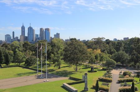 botanic: Melbourne Cityscape Botanic Gardens Australia Stock Photo