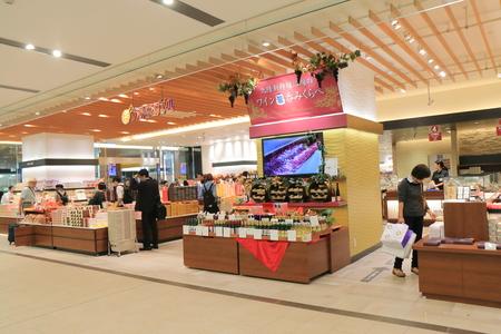 Kanazawa Japan - October 7, 2016: People shop souvenirs at Hyakubangai shopping mall Kanazawa train station in Kanazawa Japan. Editorial