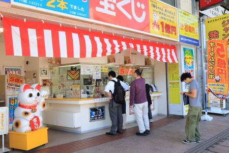 가나자와 일본 -2006 년 10 월 7 일 : 가나자와 일본에서 일본 복권을 구매하는 사람들 큐.