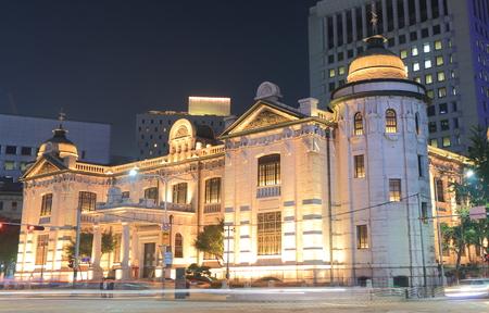 issuer: Seoul South Korea – October 19, 2016: Bank of Korea building in Seoul South Korea. Bank of Korea is the central bank of South Korea and issuer of South Korean won