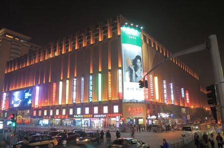 Beijing China - October 24, 2016: Unidentified people vist Wangfu Mall.