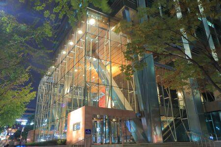 accommodating: Seoul South Korea – October 21, 2016: Contemporary architecture of LG Arts Centre.LG Arts Centre is a future-oriented multipurpose auditorium accommodating diverse fields of art