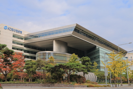 Seoul South Korea � October 22, 2016: KDB Koren Development Bank in Yeouido Seoul. is a wholly state-owned the policy bank in South Korea founded in 1954. Editorial