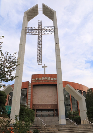 Seoul South Korea – October 22, 2016: Yoido Full Gospel Church. Yoido Full Gospel Church s a Pentecostal church affiliated with the Assemblies of God in Seoul with about 480000 members. 新聞圖片