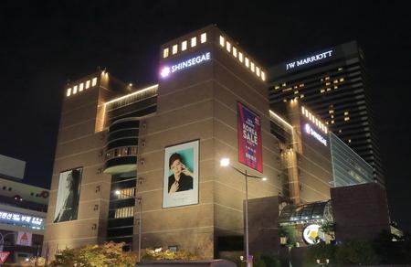 Seoul South Korea – October 22, 2016: on on Shinsegae department store in Banpo Seoul. Sinsegae is a South Korean department store franchise headquartered in Seoul