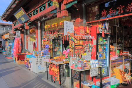 Beijing China - October 28, 2016: Souvenir shop at Lama Temple in Beijing. Lama Temple originally served as an official residence for court eunuchs built in 1694.