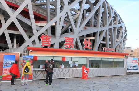 Beijing China - October 28, 2016: Unidentified people buy admission for National stadium Birds nest.