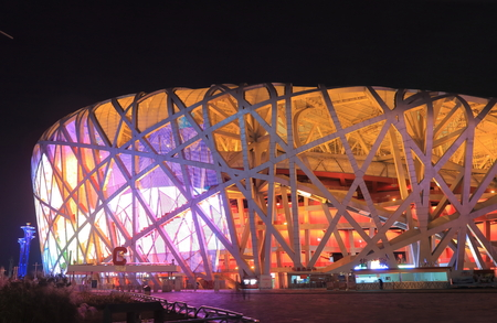 Beijing China - October 28, 2016: Contemporary architecture of National stadium Birds nest.