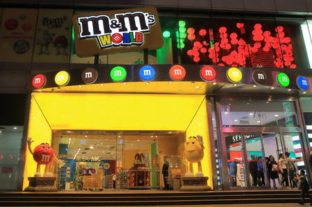 Shanghai China - October 31, 2016: Unidentified people visit M Ms World on Nanjing Road. Editorial