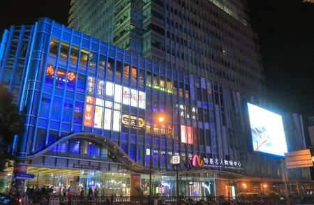 Shanghai China - October 30, 2016: Henderson Metropolitan shopping mall on Nanjing Road. Editorial