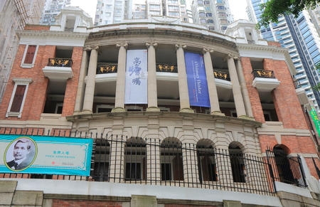 yat sen: Hong Kong - November 8, 2016: Dr Sun Yat Sen Museum. Dr Sun Yat Sen Museum was opened in 2006 as to commemorate the 140th birthday of the influential Chinese statesman.