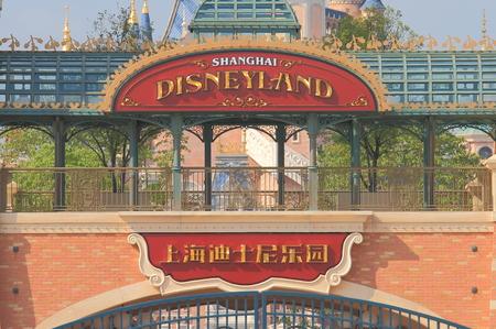 상하이 중국 -2006 년 11 월 2 일 : 상하이 디즈니 랜드 리조트. 에디토리얼