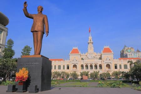 City Hall in Ho Chi Minh City Saigon Vietnam Stock Photo