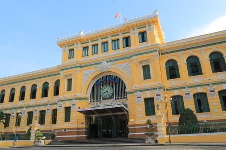 Central post office Saigon Ho Chi Minh City Vietnam