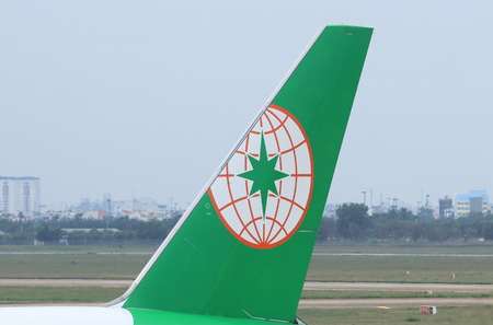 HO CHI MINH CITY VIETNAM - DECEMBER 2, 2016: EVA air. EVA air is a Taiwanese international airline founded in 1989.