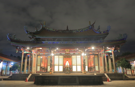 confucian: Confucian temple Taipei Taiwan