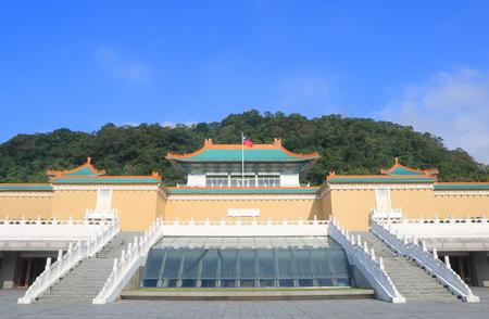 타이베이 국립 극장 박물관 스톡 콘텐츠