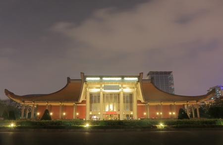 yat sen: National Dr Sun Yat Sen Memorial Hall Taipei Taiwan Stock Photo