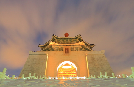 Taipei Democracy Memorial Park Taiwan. Translation-Chiang Kai Shek Memorial Hall. Editorial