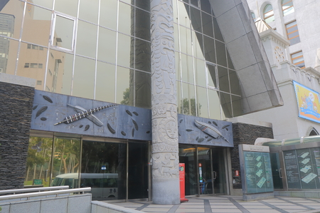 histories: Taipei Taiwan - December 4, 2016: Shung Te Museum of Formosan Aborigines. Shung Te Museum of Formosan Aborigines houses exhibits relating to the cultures and histories of the Taiwanese aborigines