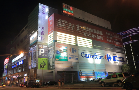 carrefour market: Taipei Taiwan - December 5, 2016: Carrefour. Carrefour is a French multinational hyper market retailer opearating in more than 30 countries headquartered France.