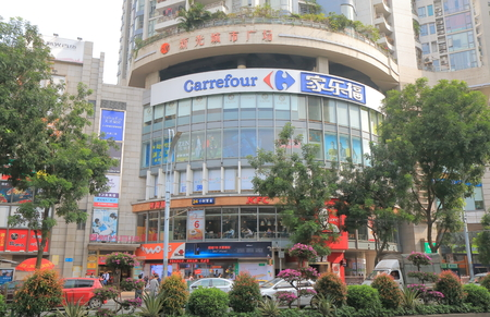 Guangzhou China - November 13, 2016: Carrefour. Carrefour is a French multinational hyper market retailer opearating in more than 30 countries headquartered France.